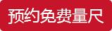 永利皇宫官网998