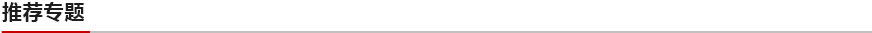 澳门永利赌场官方网站欢迎您