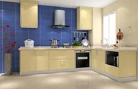 朴素的内涵 黄色 蓝色 厨房