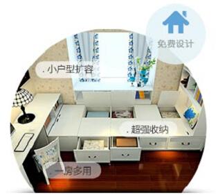 小房子大空间