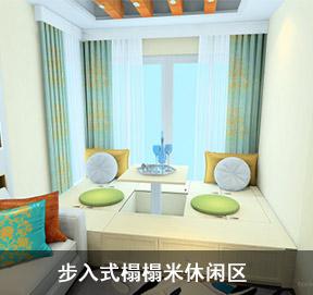 客餐厅装修效果图_英伦印象家具效果图G24619_尚品宅配
