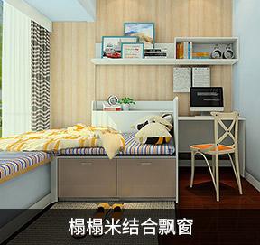 卧房装修效果图_新中式主义家具卧房效果图A24233_尚品宅配