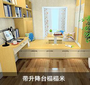 卧房装修效果图_新中式主义家具卧房效果图A24233_宝马会bmw333官网