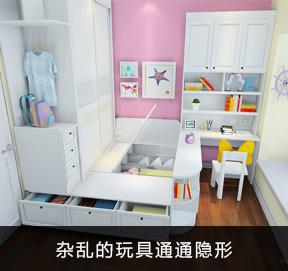 儿童房装修效果图_女孩的梦青少年房效果图B24335_尚品宅配