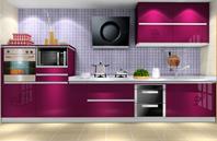 现代简约风格厨房效果图――紫晶魅影系列