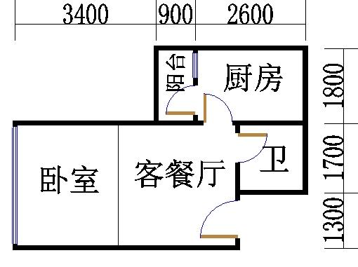 B栋20层04单位