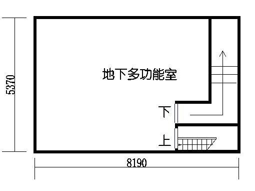 B型地下室户型