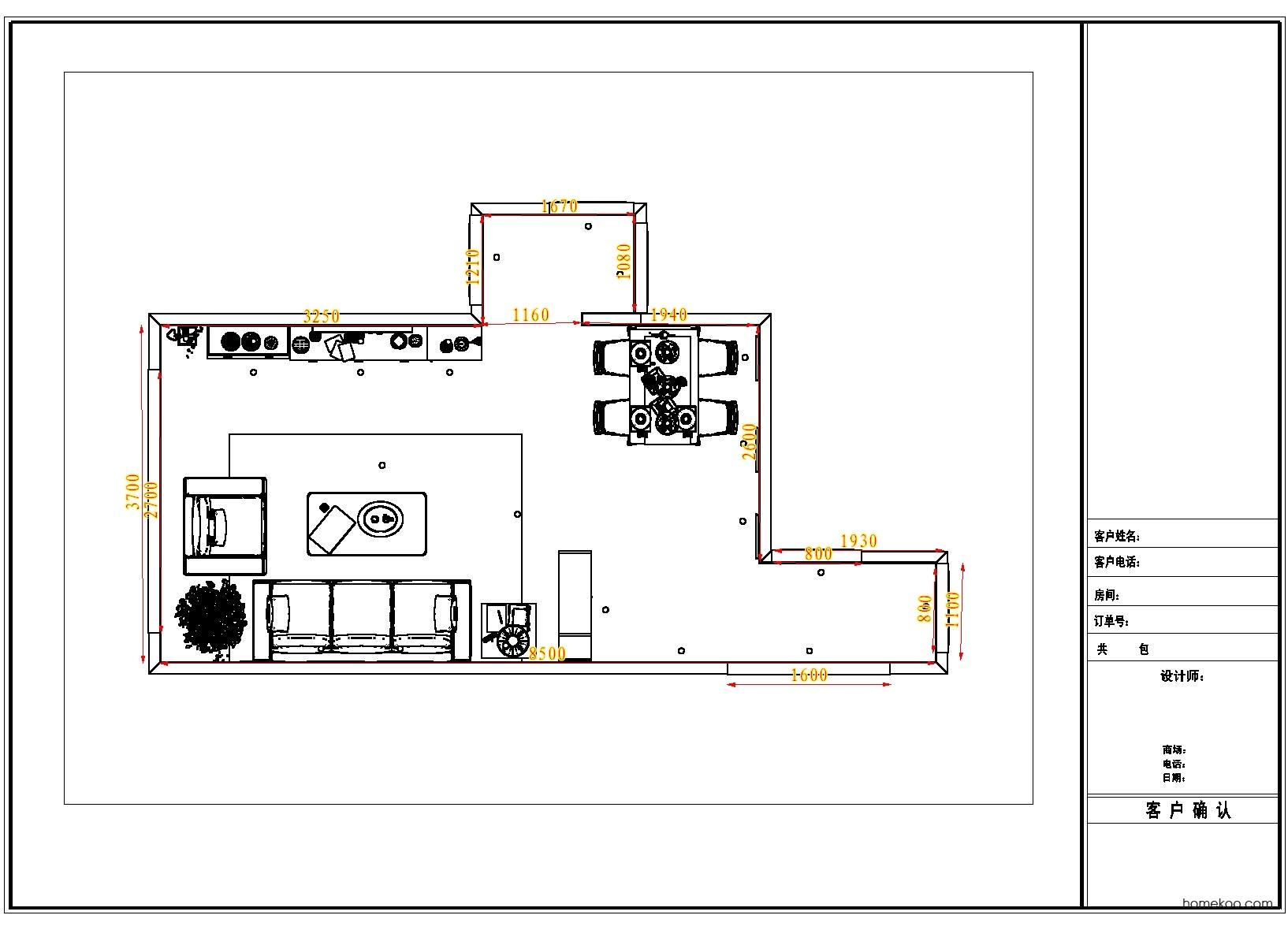平面布置图格瑞丝系列客餐厅G1187