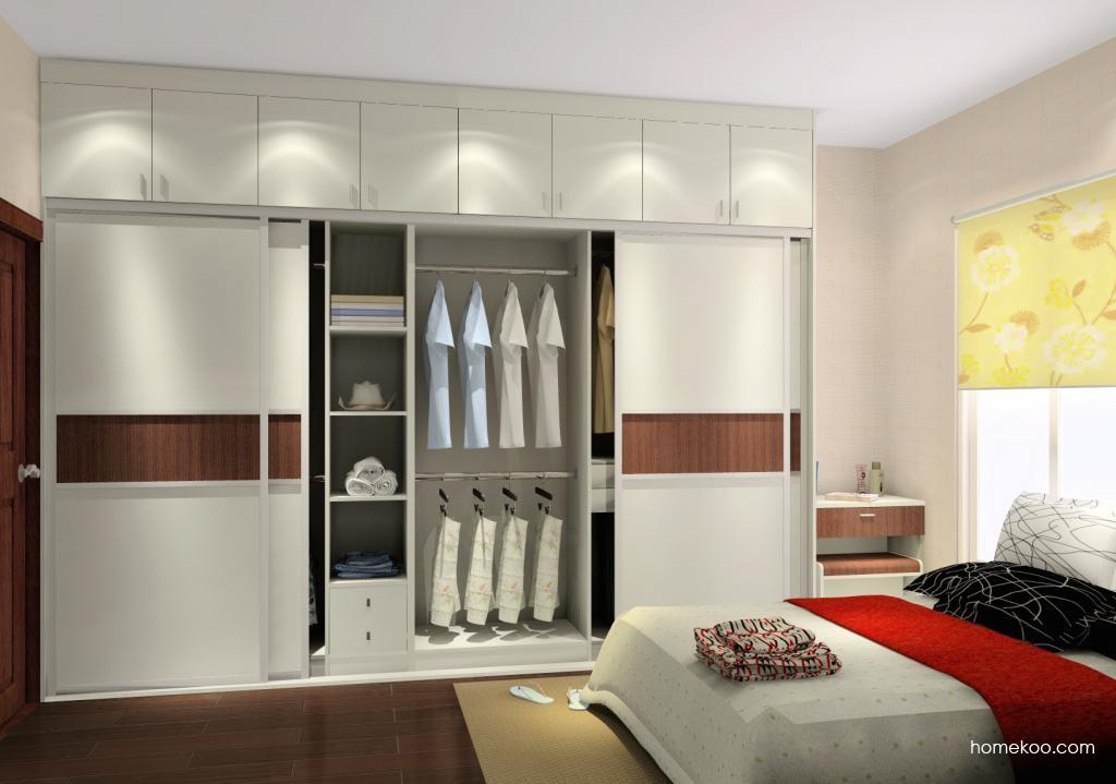 家具A1319