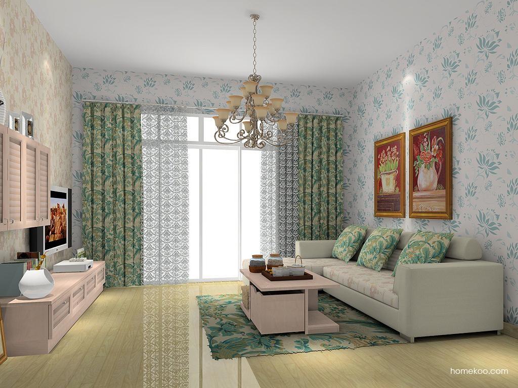 北欧阳光客厅家具D7308