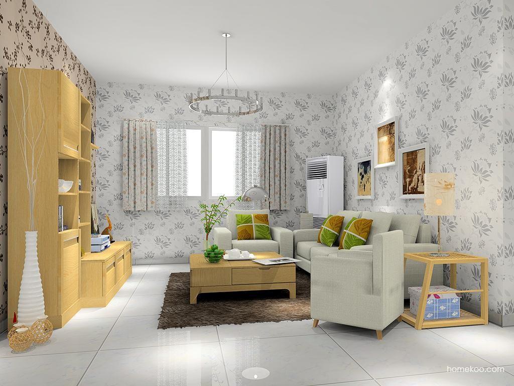 丹麦本色客厅家具D7539