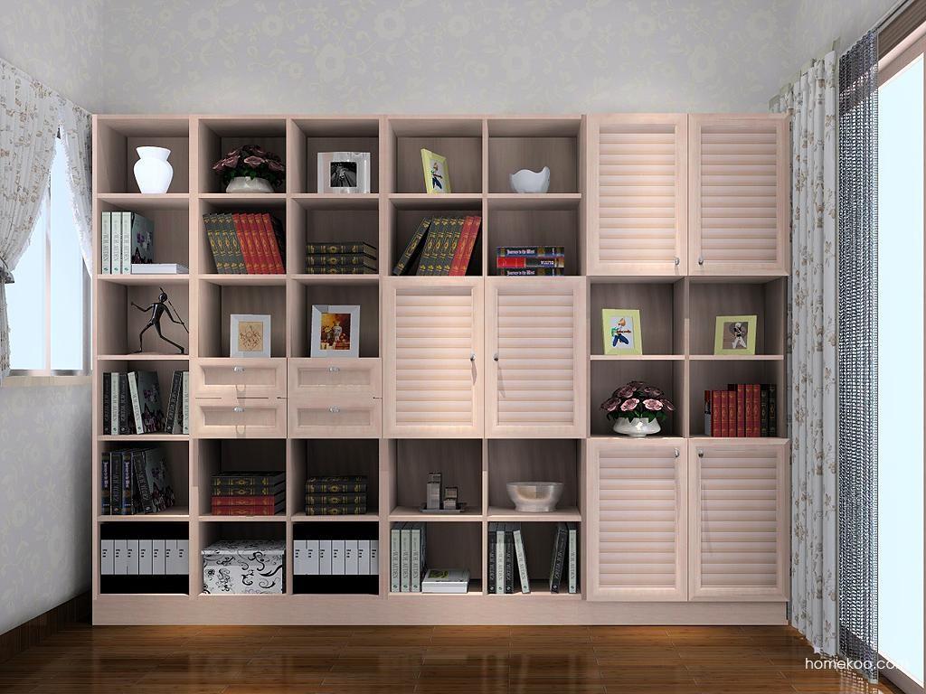 北欧阳光书房家具C9015