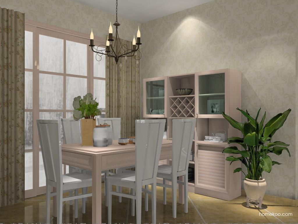 北欧阳光餐厅家具E8353