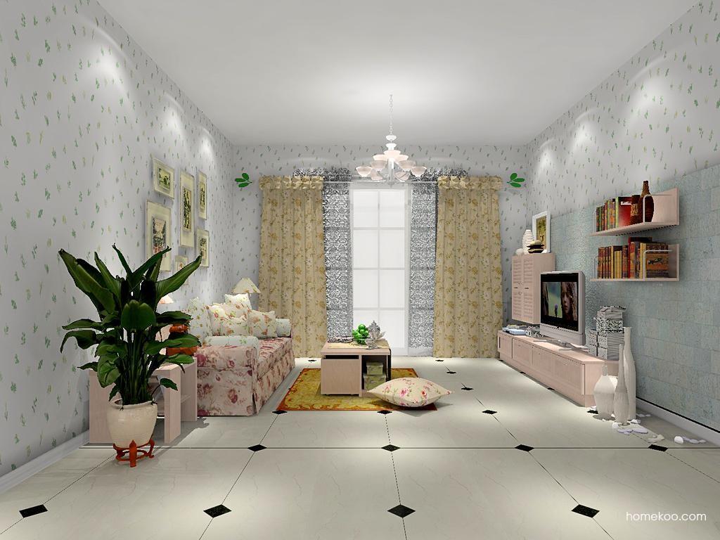 北欧阳光客厅家具D8667