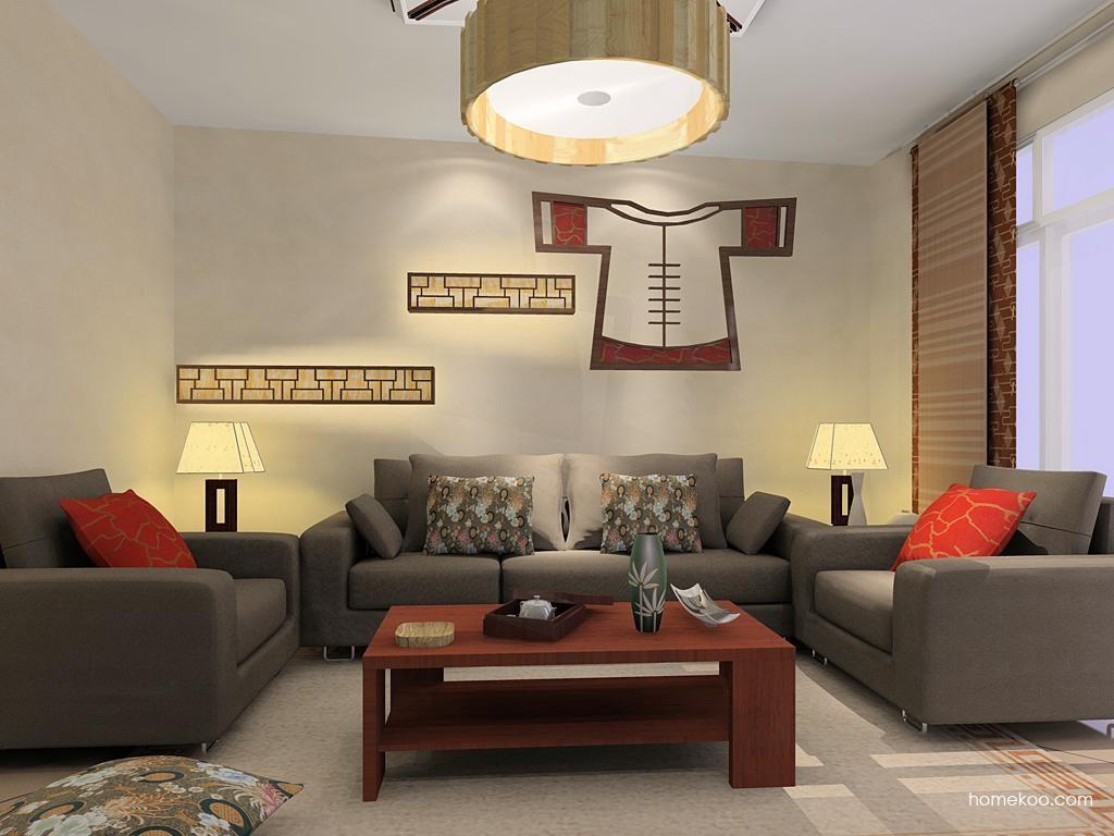 新中式主义客厅家具D8743
