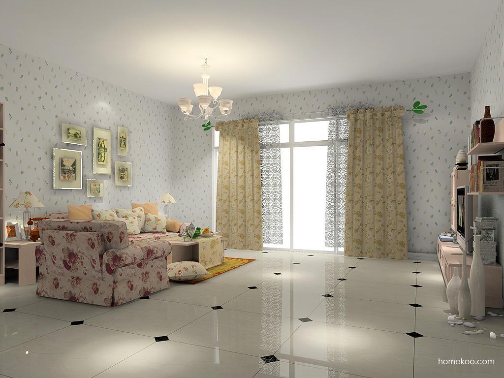 北欧阳光客厅家具D1260