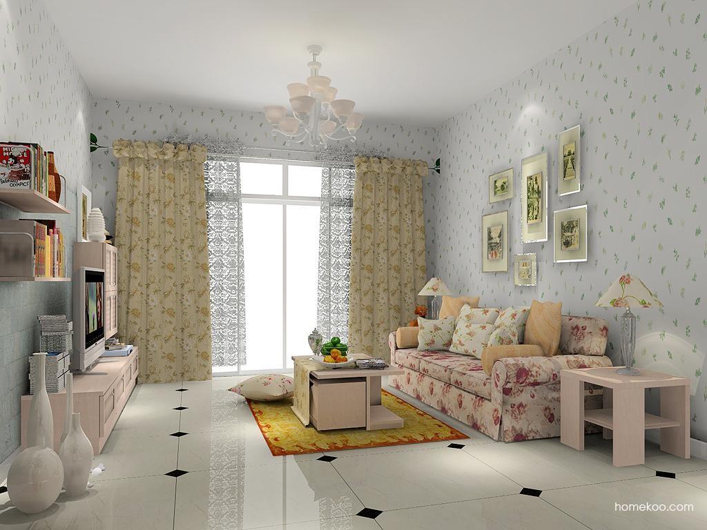 北欧阳光客厅家具D7048