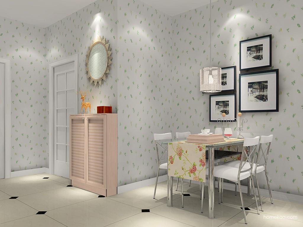 北欧阳光餐厅家具E1985