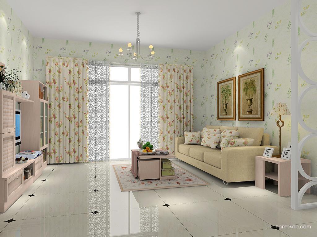 北欧阳光客厅家具D7193