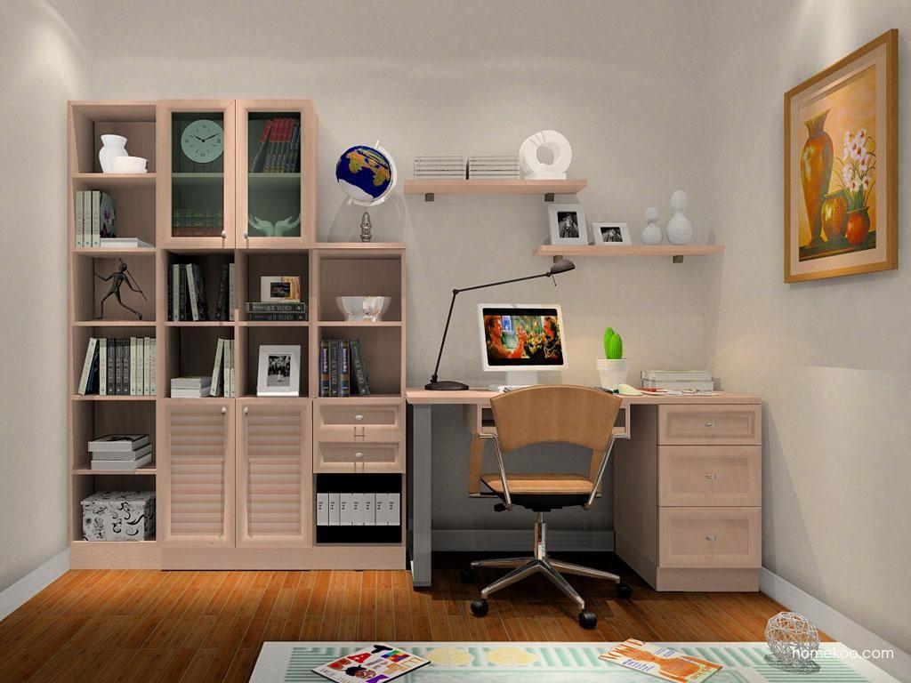 北欧阳光家具C8062