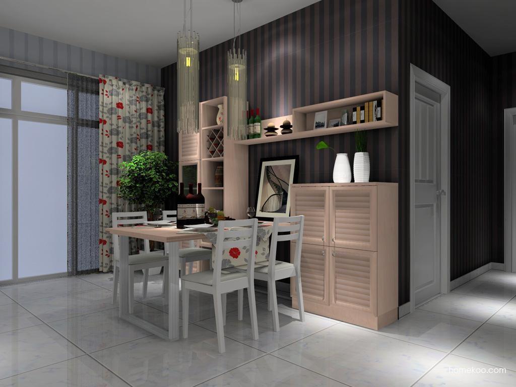 北欧阳光餐厅家具E8190