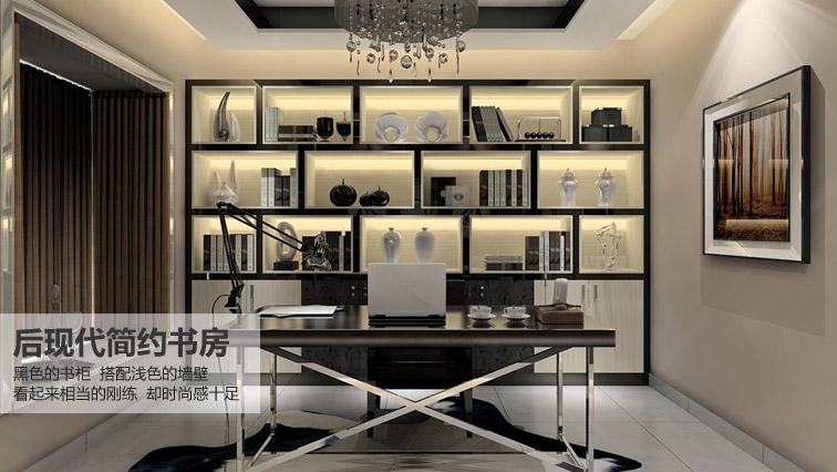 后现代简约书房-现代简约-书房家具定制效果图