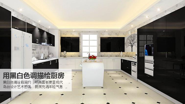 用黑白色调描绘厨房