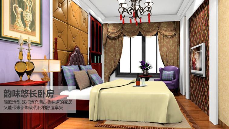 韵味悠长卧房-现代简欧-卧房家具定制效果图