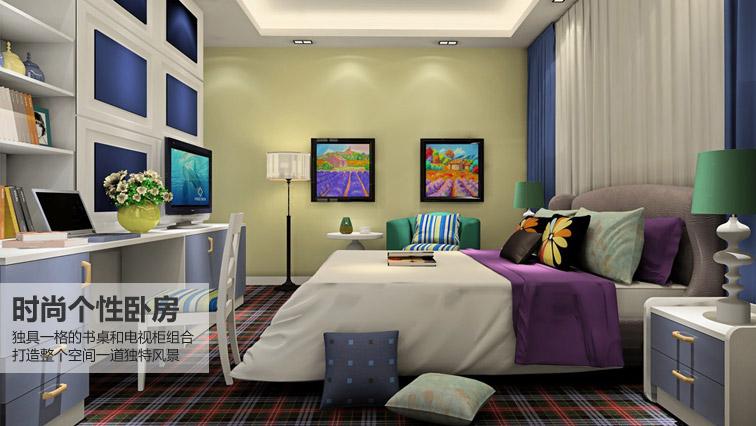 时尚个性卧房-现代风格-卧室家具定制效果图