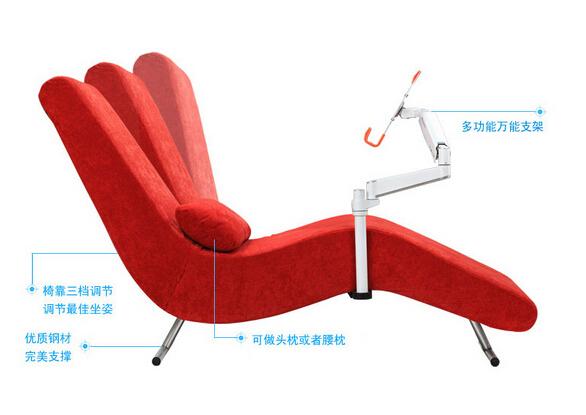懒人沙发电脑桌