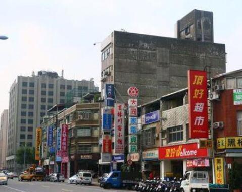 原来台湾的生活是这样的 台北住房真实的样貌