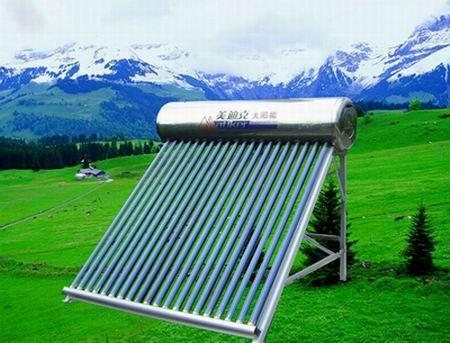 太阳能热水器哪个牌子好