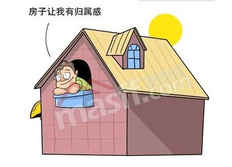 买房子要注意什么?教你买房7大技巧