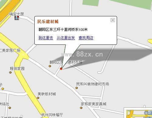 北京大型建材城