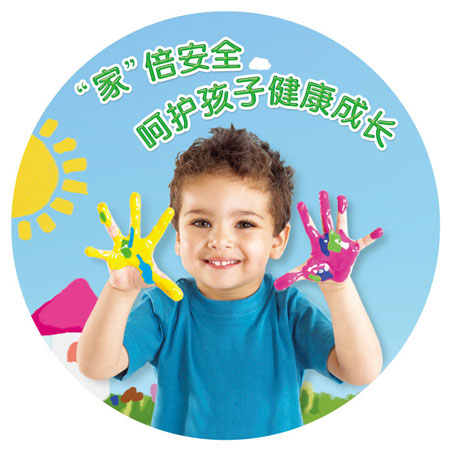 多乐士儿童漆环保吗?多乐士儿童漆好不好?