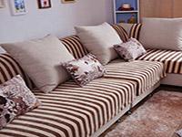 品牌布艺沙发价格 布艺沙发品牌