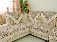 麻将沙发垫价格