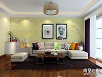 沙发靠垫尺寸