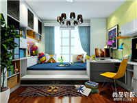 家装涂料颜色搭配效果图