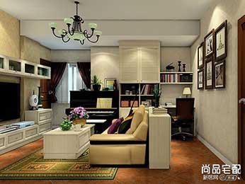 小户型客厅兼书房装修设计效果图