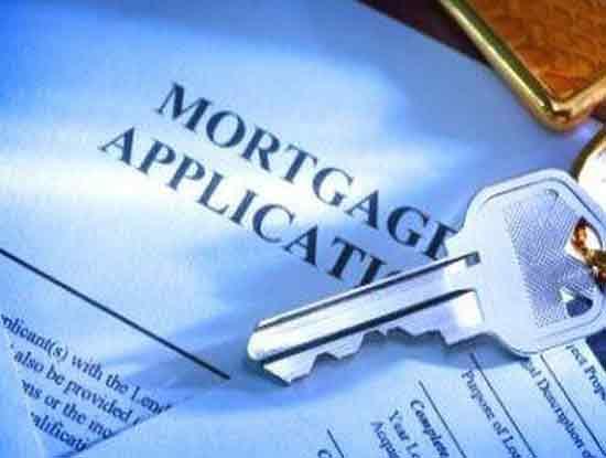 按揭贷款买房流程