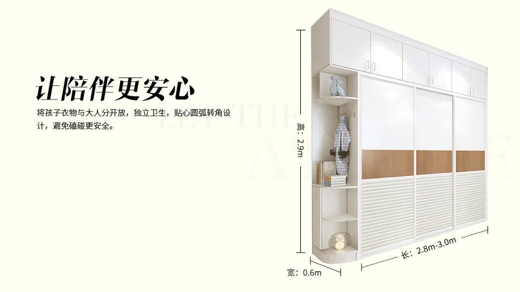 一口价衣柜,是尚品宅配让生活场景更加美好的工具