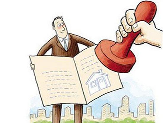 银行贷款利率是多少