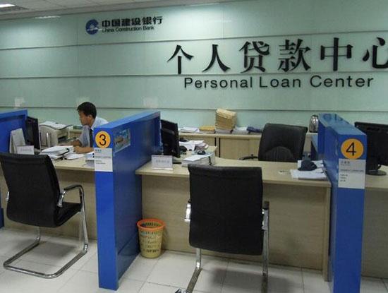 二套房公积金贷款条件
