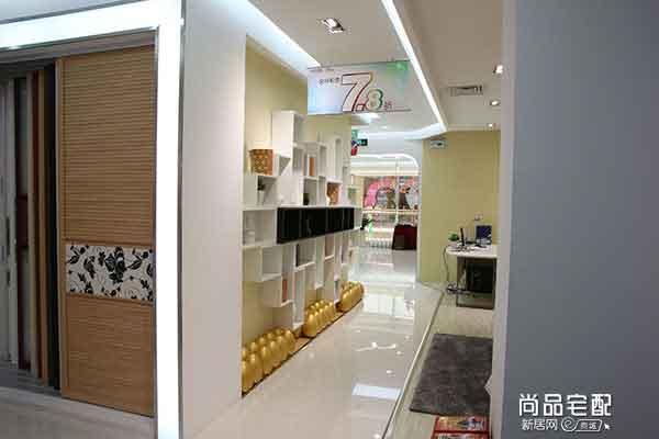 广州尚品宅配电话是什么