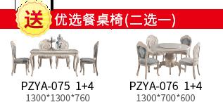 优雅古典造型设计真皮沙发