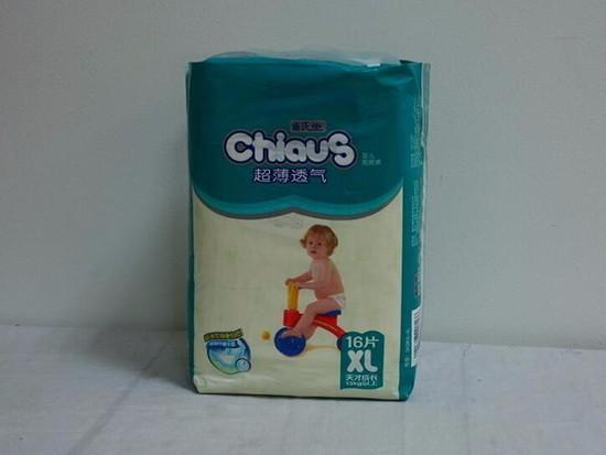 婴儿纸尿裤排行榜有哪些牌子好