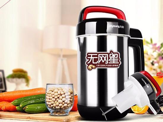 九阳的豆浆机哪个好