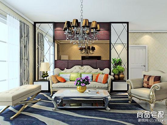 蓝色欧式沙发