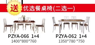 香色田园客餐厅